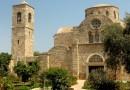 Республика Кипр